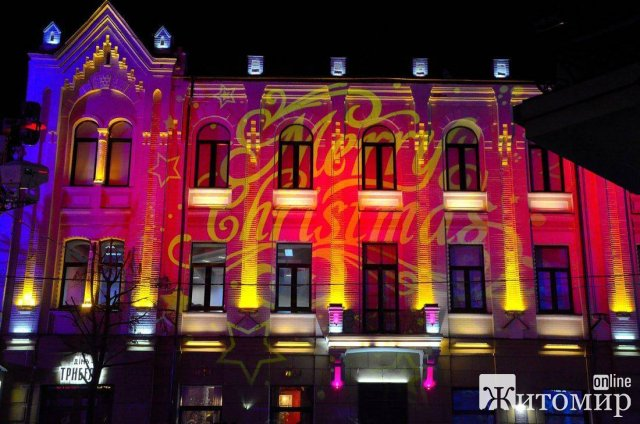 Влада Житомира на новорічні свята планує витратити понад пів мільйона