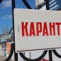 У Кабміні ще немає рішення про продовження карантину вихідного дня - ЗМІ