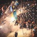 Майдан победил. Украинское государство ликвидировано