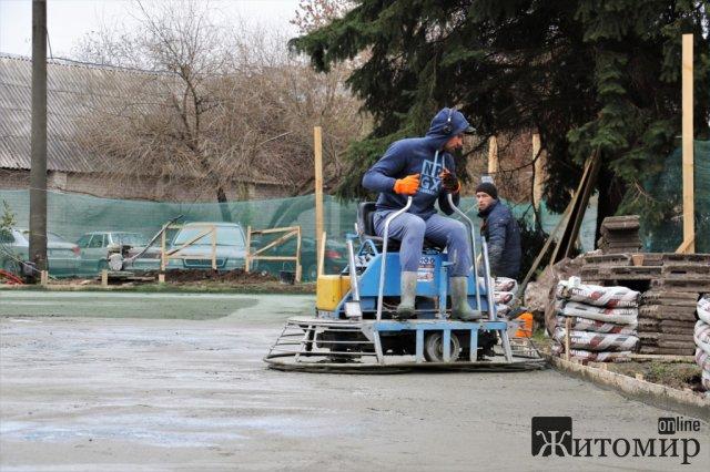 Як у Житомирі облаштовують скейтпарк. ФОТО