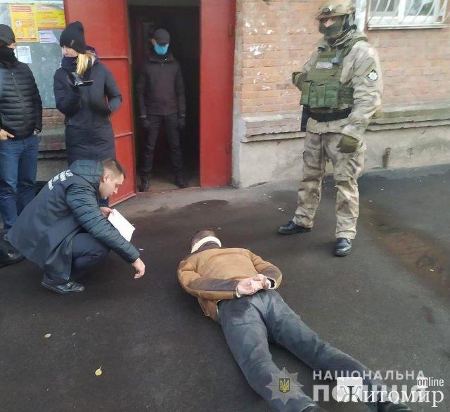 У Житомирі затримали замовника вбивства. ФОТО