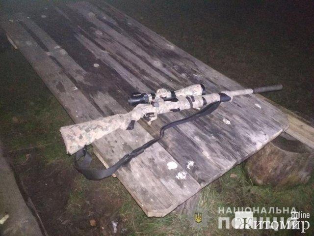 У лісі п'яні жителі Житомирщини пристрілювали гвинтівку: один отримав вогнепальне поранення. ФОТО