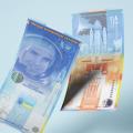 Нацбанк України випустив першу вертикальну купюру. ФОТО