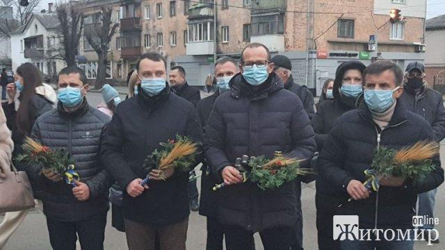 Як у Житомирі вшанували пам'ять жертв Голодоморів. ФОТО