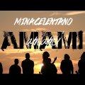 МУЗІКА. MinaCelentano - Amami Amami (Video Ufficiale) (Mina e Celentano)