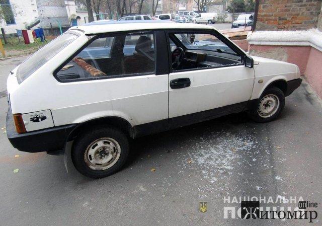 У Новограді-Волинському юнаки обкрадали автівки. ФОТО