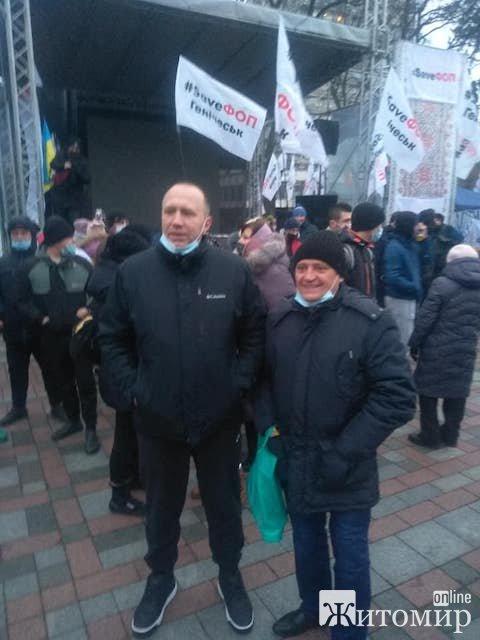 Житомиряни долучились до акції протесту підприємців проти введення касових апаратів у Києві. ФОТО. ВІДЕО