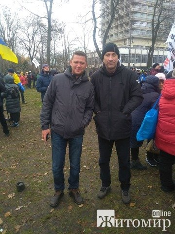 Михайло Чаплига та Сергій Форест. Київ