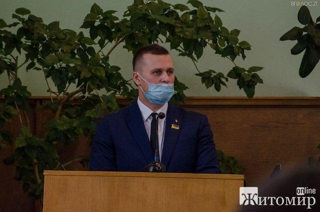 Як обирали голову Житомирської районної ради
