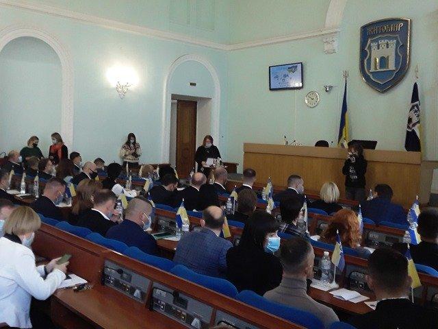 Розпочалася перша сесія нової Житомирської міської ради