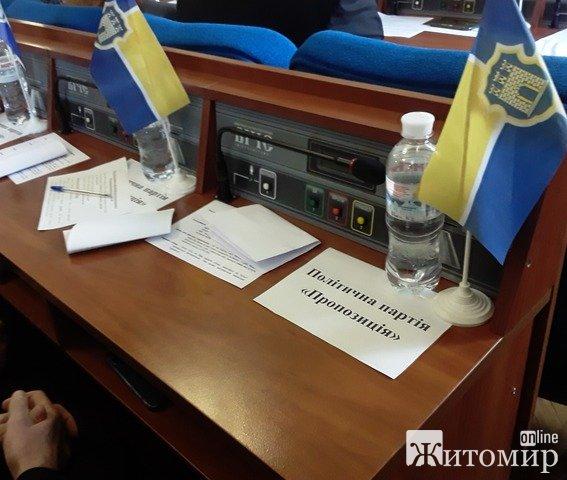 Новим секретарем Житомирської міської ради став Віктор Клімінський