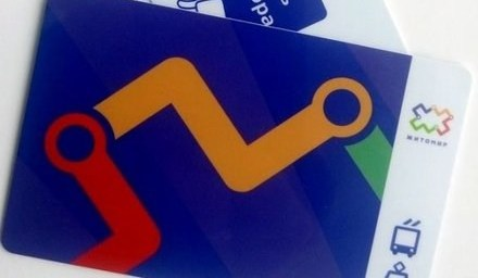 КП «Житомиртранспорт» продолжает таскать деньги с банковских карт пассажиров общественного транспорта