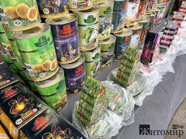 Житній ранок у Житомирі: цейлонський чай з присмаком Африки. ФОТО