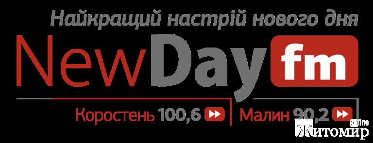 Newday FM – найкращий настрій нового дня
