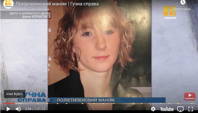 Серийный убийца или невинная жертва? Пожизненно осужденный «полиэтиленовый маньяк» прошел детектор лжи