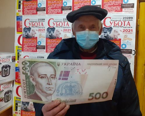 """500 гривень від народного тижневика """"Субота"""" виграла жителька Хорошева!"""