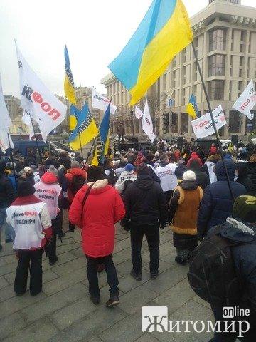 Сергей Форест: протестующие готовятся к маршу к Офису президента. ФОТО