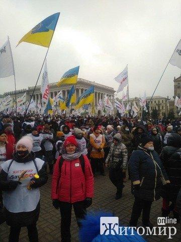 Предприниматели из Житомира и области берут участие в акции протеста предпринимателей в Киеве. ФОТО. ВИДЕО