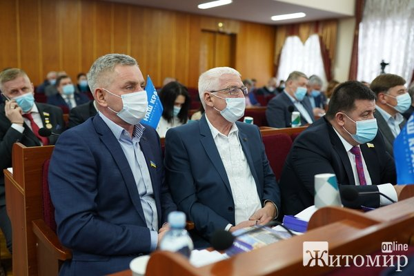 Депутати прийняли бюджет Житомирської області на 2021 рік