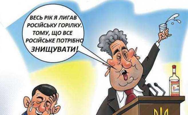 В Украине власть волнует выяснение вопроса - чей борщ?