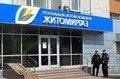 """""""Житомиргаз"""" оштрафували на 14 мільйонів гривень"""
