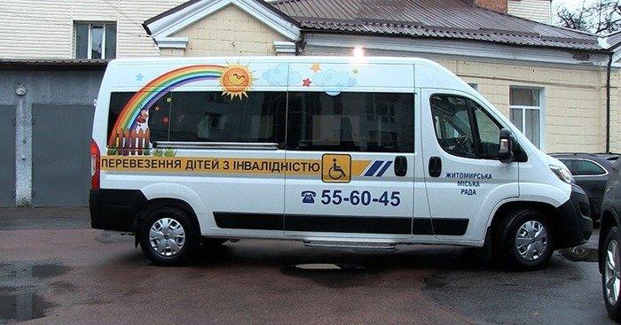 """У Житомирі скоро розпочнуть роботу два нових автомобілі """"соціального таксі"""". ФОТО"""