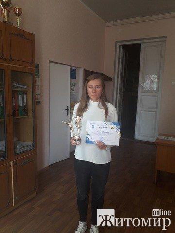"""Студентка """"Житомирської політехніки"""" Діана Пастух отримала звання майстра спорту України з велоспорту"""