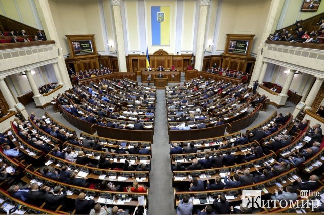 Як депутати від Житомирщини голосували за антинародний закон про введення касових апаратів