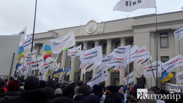 Житомирські підприємці приєдналися до акції протесту SaveФОП. ФОТО