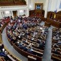 Рада схвалила закон для захисту місцевих бюджетів: що зміниться