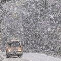 В Україні оголошено штормове попередження