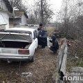 Поліцейські розшукали автівку, яку викрав житель Андрушівського району. ФОТО