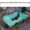 У Житомирі переноситься відкриття скейт-парку: підрядник неякісно виконав роботи