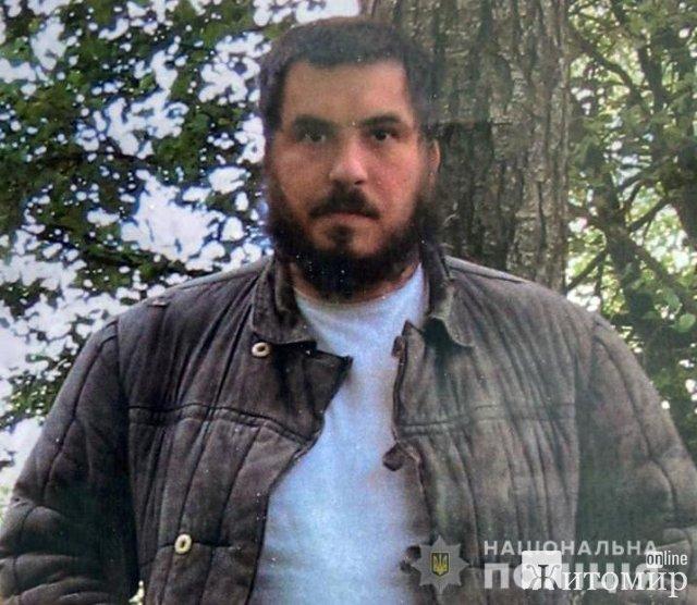 Поліцейські розшукують 35-річного киянина, який зник у Малинському районі. ФОТО
