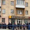 На Київській в Житомирі - черга за молоком. ФОТО