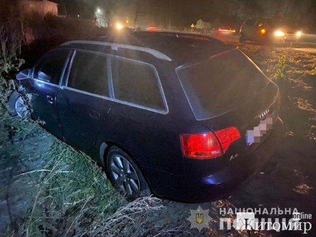 Біля Житомира зіштовхнулись чотири автомобілі, є постраждалі. ФОТО