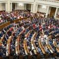 Як народні депутати з Житомирщини голосували за держбюджет - 2021