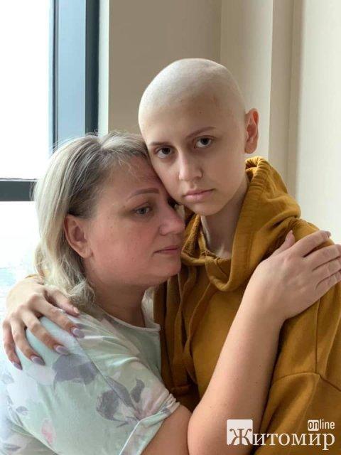 Допомоги потребує 15-річна Діана Деркач