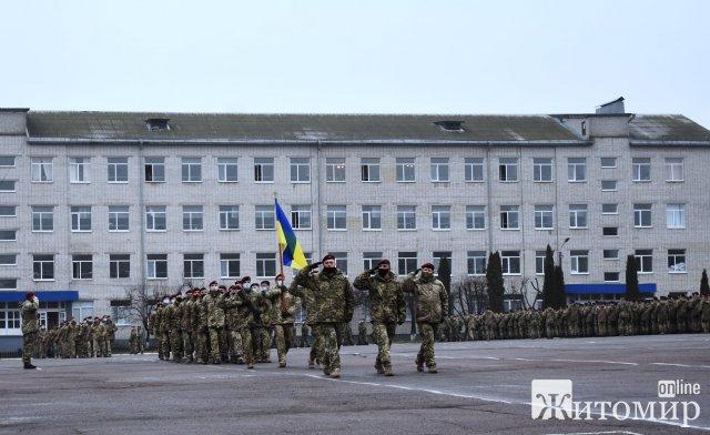 У Житомирі понад півтисячі строковиків-десантників склали Військову присягу на вірність українському народові