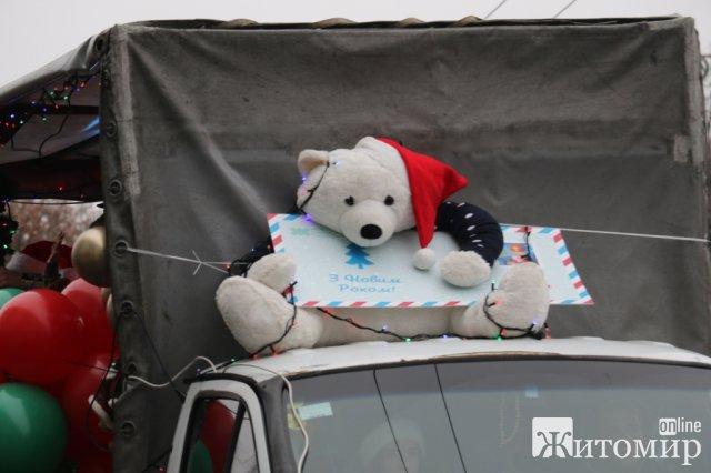 Вулицями Житомира курсує експрес-листівка на колесах. ФОТО
