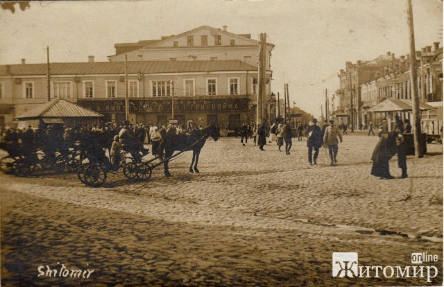 Старовинне фото центральної частини Житомира