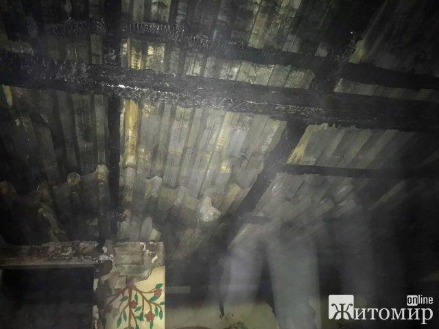У Житомирі на території дитсадка сталася пожежа. ФОТО