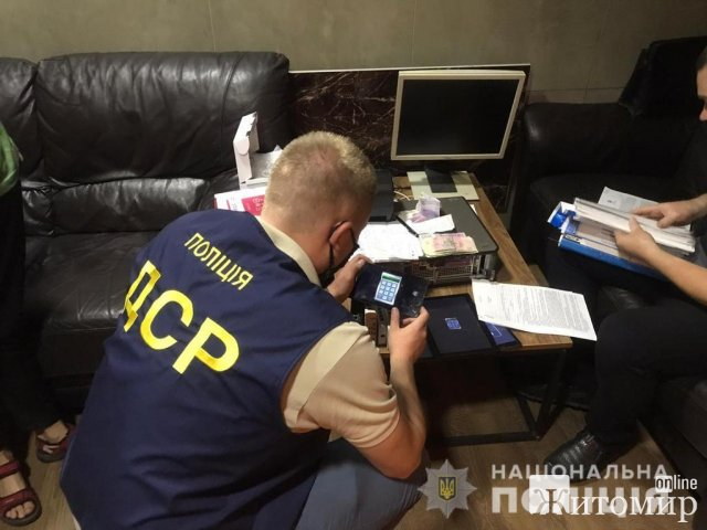 На Житомирщині судитимуть злочинну групу, яка налагодила нелегальний гральний бізнес. ФОТО