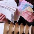 У Житомирі з нового року буде змінено тарифи на теплопостачання