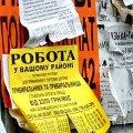 Цьогоріч зайнятість населення Житомирщини віком від 15 років і старше становила більше 49%, - статистика