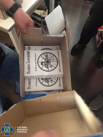 """У Києві затримали """"Гітлера"""" і групу неонацистів. ФОТО"""