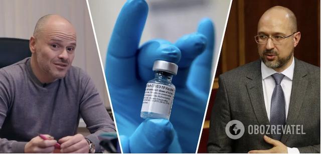 Вакцина для обраних? Як Україна потрапила в скандал через COVID-19