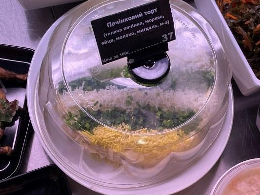 Де у Житомирі найсмачніший печінковий торт?