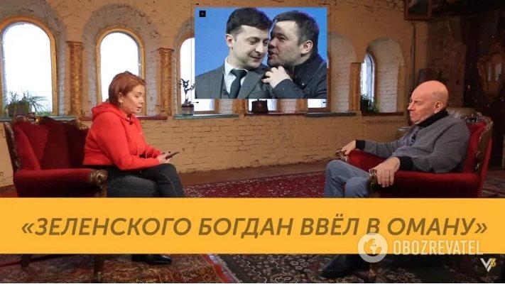 """Бродський відверто розповів про вакцини для """"обраних"""" і провал української влади: найяскравіші тези інтерв'ю"""