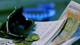 """Проти """"Житомиргаз Збут"""" порушили справу за завищення ціни на газ для населення"""